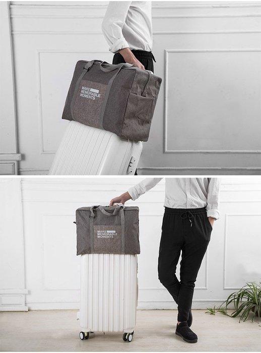 H63 多功能可折疊手提包 旅行收納包 行李收納包 多功能收納包 單肩包 手提包 旅行收納包 購物袋 登機包 收納包 旅
