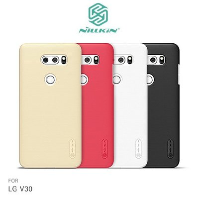 --庫米--NILLKIN LG V30 超級護盾保護殼 磨砂殼 手機殼 保護套 贈螢幕保護貼