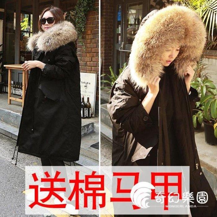 毛領外套-羽絨棉服女中長款冬天外套大毛領棉衣女韓版加厚過膝學生棉襖
