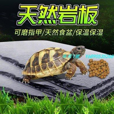 休閒1號·爬蟲箱木箱墊材龜箱巖板陸龜墊材爬巖板保溫保濕造景陸龜食盆【選項過多價格不同】