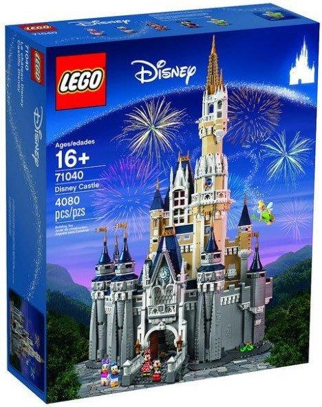 【美國正品樂高LEGO】樂高Lego 71040 迪士尼城堡 The Disney Castle 豪華城堡組