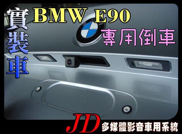 【JD 新北 桃園】BMW E90 專用機 PAPAGO 導航王 HD數位電視 360度環景系統 BSM盲區偵測 倒車顯影 手機鏡像。實車安裝 實裝車