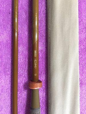 日本製 SHIMANO 飛天弓わびすけ 十二 12尺 並繼 鯽魚竿 鯉竿 池釣竿 可刷卡