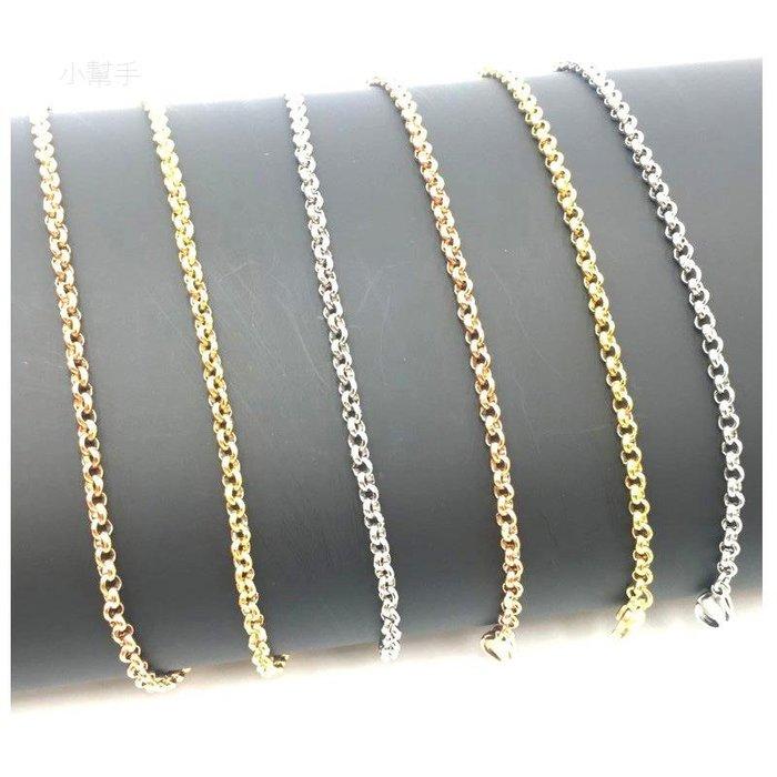 百搭時尚韓版項飾鏈條鎖骨項鏈圓O字鏈珍珠鏈吊墜配飾優品小舖