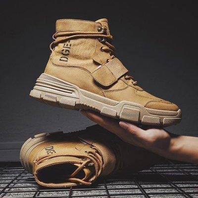 男靴男鞋冬季潮鞋2020新款男士馬丁靴加絨高筒潮流休閒百搭帆布短靴子 可開發票