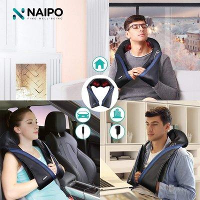 NAIPO 肩頸按摩器 肩膀頸肩頸部腰部肩部頸椎按摩器 舒緩疲勞 放鬆 舒壓 按摩帶肩頸帶按摩墊按摩棒【全日空】