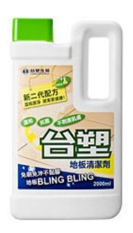 台塑生醫 地板清潔劑2kg/瓶 短檔促銷 限量