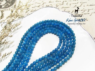 天然石.DIY串珠 天然斯里蘭卡藍磷灰石圓珠一份19P【F9430】約4.5mm手工飾品散珠條珠《晶格格的多寶格》