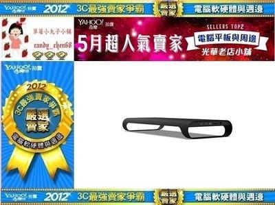 【35年連鎖老店】MonitorMate ProBASE X 極黑版 USB 3.0多功能擴充平台有發票/保固一年