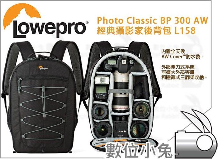 數位小兔【Lowepro Photo Classic BP 300 AW 經典攝影家後背包 L158】雙肩包 攝影包