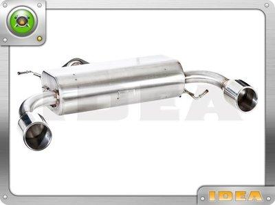 排氣管E5019 FORTIS Outlet Muffler-EVO-SC 外銷版