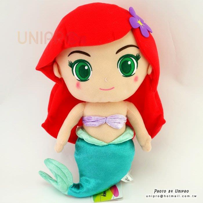 【UNIPRO】小美人魚 公主 晶漾 大眼 愛麗兒 33公分 絨毛玩偶 娃娃 布偶 迪士尼正版授權