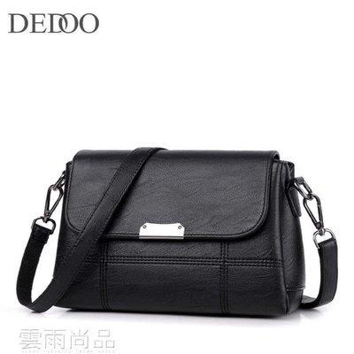 斜背包 中年女包媽媽包新款包包女士簡約百搭大容量單肩包斜挎包小包
