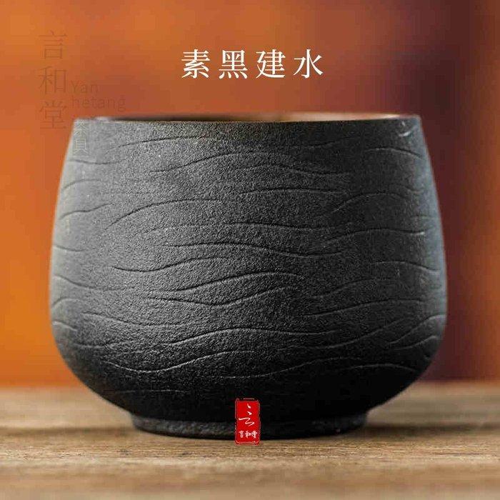 【免運費】言和堂 復古建水粗陶茶洗陶瓷筆洗茶渣缸茶水桶茶具茶道配件水洗QD3C-Y443