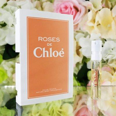 天仙玉露 Chloe 克羅埃 Rose 玫瑰女性淡香精 EDT 1.2ml 正品 試香 針管噴瓶香水 不用等