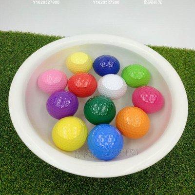【批發小鋪】工廠直銷彩色雙層高爾夫浮水球練習球水上練習場高爾夫球場用品[高爾夫]-PF14885