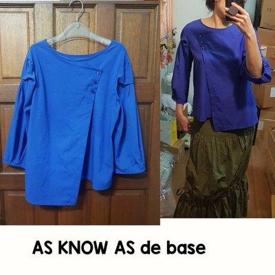 全當季新品日本AS KNOW AS de base(DB1026) 藍色七分袖 造型雪紡上衣 袖ポヨリン♪着ゴコチBL¥7,452