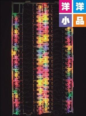 *洋洋小品【彩色100燈鑽石燈串鎢絲燈串】桃園平鎮中壢聖誕節-LED燈泡LED燈條LED燈串- LED50圓球燈+ic