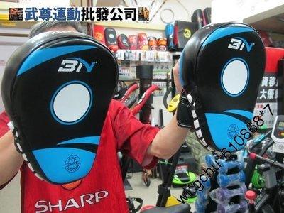 全新專業散打拳擊手靶弧形手靶訓練拳靶泰拳MMA手靶一對(觀塘店自取價$280)