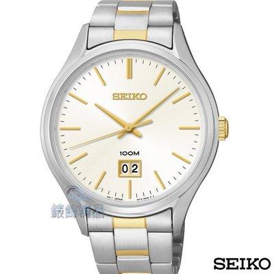 【錶飾精品】SEIKO手錶 SUR025P1 精工表 白面 大視窗日期 防水男錶 全新原廠正品