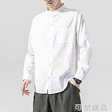 棉麻襯衫男長袖夏季休閒百搭薄款男士日系寬鬆立領防曬亞麻襯衣潮
