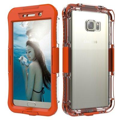 Samsung Galaxy Note 5 360度全方位保護手機殼 防水防震 多種顏色 保護殼 保護套 硬殼 橘色