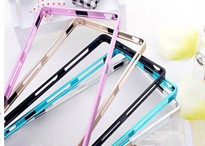 免鎖螺絲專用 Sony Xperia Z2 手機 金屬 邊框 海馬扣 無背板 (金屬框)