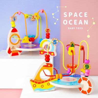 【媽媽倉庫】太空海洋木製早教認知繞珠 兒童玩具 木質玩具 幾何 益智玩具