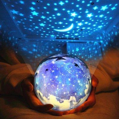 創意浪漫旋轉星空燈投影燈臥室夢幻滿天星海洋睡眠燈床頭夜燈星空 js2020