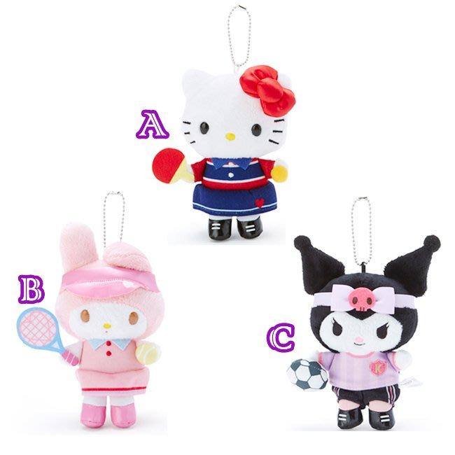 玩偶吊飾 三麗鷗 HELLO KITTY 美樂蒂 酷洛米 球類 運動風 應援 日本進口正版授權