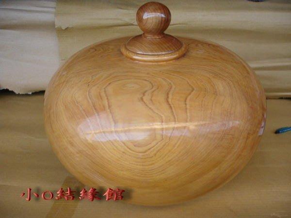 小o結緣館仿古傢俱.................台灣檜木聚寶盆43x43x36