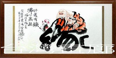 ☆【斗方藝術畫廊】㊣100%全手繪鎮宅之寶招財開運彌勒佛國畫~行處有緣~3(176X88公分)ylc301
