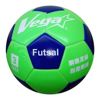 便宜運動器材 VEGA SSR-307FGB  3號PVC車縫樂樂足球 低彈跳 樂樂足球指定用球 比賽 教學 訓練