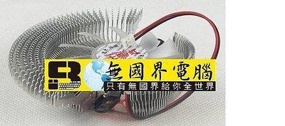 @淡水無國界@ QQ珊瑚蟲 顯卡風扇 VGA風扇 2pin 支援 Nvidia ATI 顯示卡 散熱風扇 通用扣具 2孔