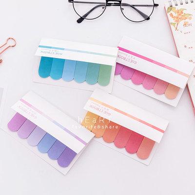 【媽媽倉庫】六條彩色漸變方便便條貼 6入裝 紙條 黏貼條
