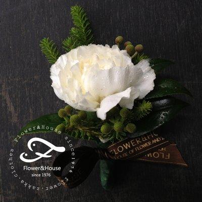 H09。白色胸花。新郎胸花。客製胸花。台北自取【Flower&House花藝之家】