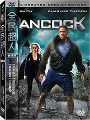 <<影音風暴>>(全新電影1204)全民超人(雙碟版)  DVD  全92分鐘(下標即賣)