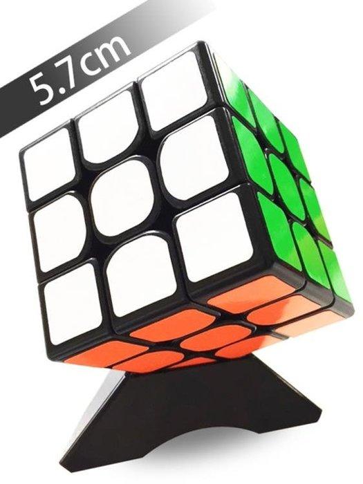圣手34階魔方三四階套裝全套磁力版比賽專用順滑速擰初學者益智