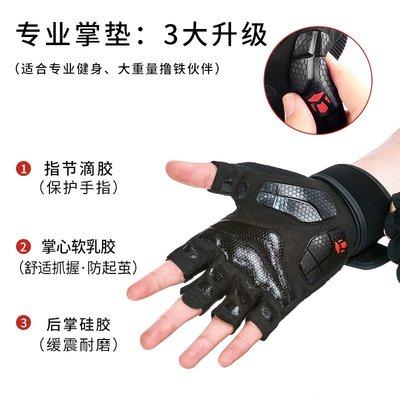 TMT健身手套男專業器械裝備訓練半指單杠引體向上防滑繭運動護腕