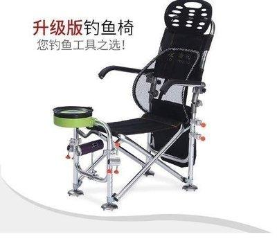 HAMI本鋪☞免運費-臺釣椅潮潮新款多功能摺疊釣凳臺釣椅子魚具用品漁具H58MI