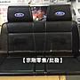 【宗剛零售/ 批發】福特 F150專用皮製椅子...