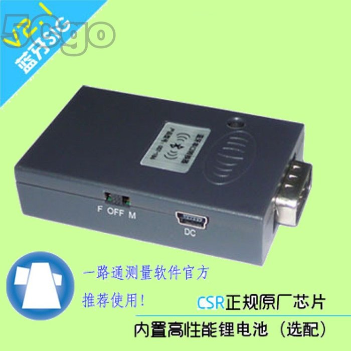 5Cgo【代購】OST-186LD藍芽牙RS232串口轉接器工程師專用利器100米 另有內建鋰電池及20米標準款 含稅