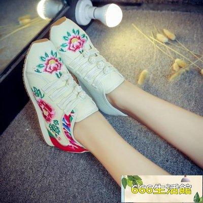 新款運動休閒舞蹈鞋布鞋女民族風女鞋繡花鞋單鞋【666生活館】