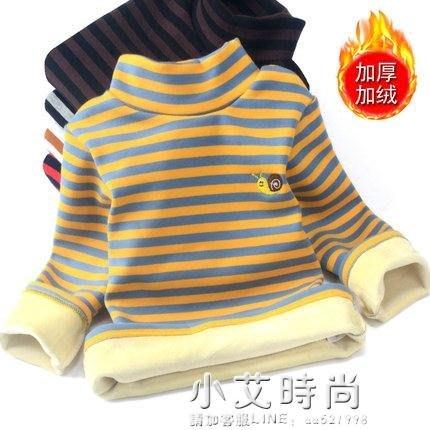 男童中半高領打底衫兒童長袖保暖上衣女童冬季加絨加厚內搭秋裝潮