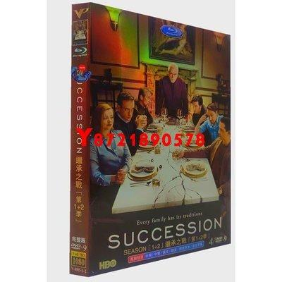 【菲兒】新品~美劇DVD碟片 Succession/繼承之戰 第1+2季 超高清完整版-HE92174