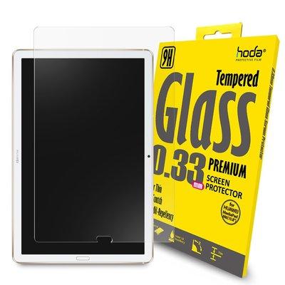 hoda 高透亮 2.5D 0.33mm 滿版 9H 鋼化玻璃保護貼,HUAWEI MediaPad M6 (10.8吋