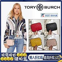 超值折扣碼 TORY BURCH TB小方包 荔枝紋牛皮 單肩斜跨包 小方包 鏈條相機包 女用斜背包 BEST-專業代購