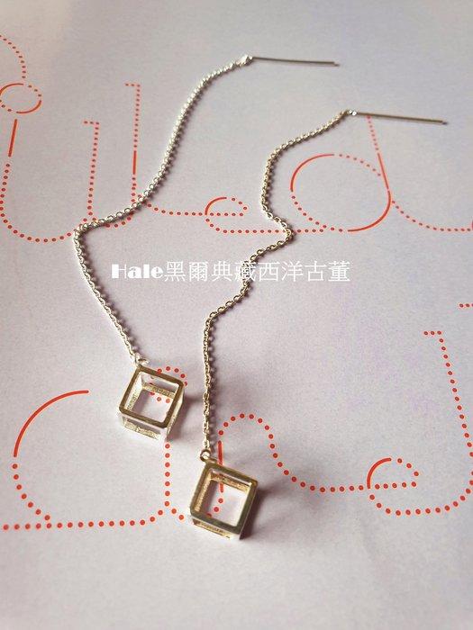 黑爾典藏西洋古董 ~純銀 純925銀 立體方長軟鍊純銀耳環/銀針~韓劇時尚首爾穿搭珠寶盒