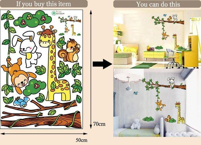 【皮蛋媽的私房貨】韓國壁貼&壁紙*室內設計/裝飾*卡通款 快樂森林