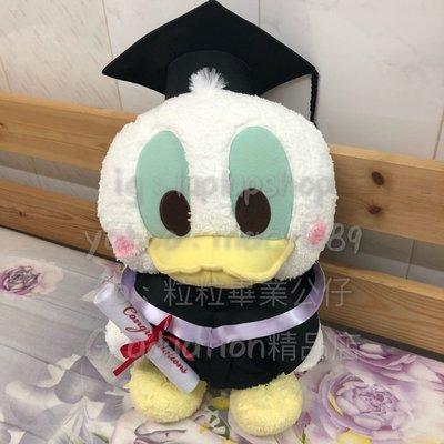日本正版有牌 Donald Duck 唐老鴨 可愛 畢業公仔 禮物 可轉色 可繡名